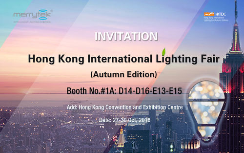 china latest news about Exhibition Invitation ¦ 2018 Hong Kong International Lighting Fair