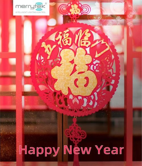china latest news about Chinese New Year Holiday Notice
