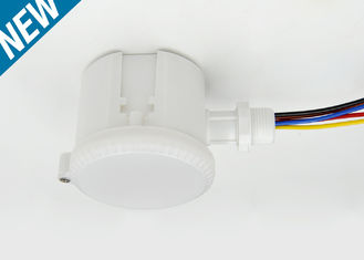 Waterproof Motion Sensor