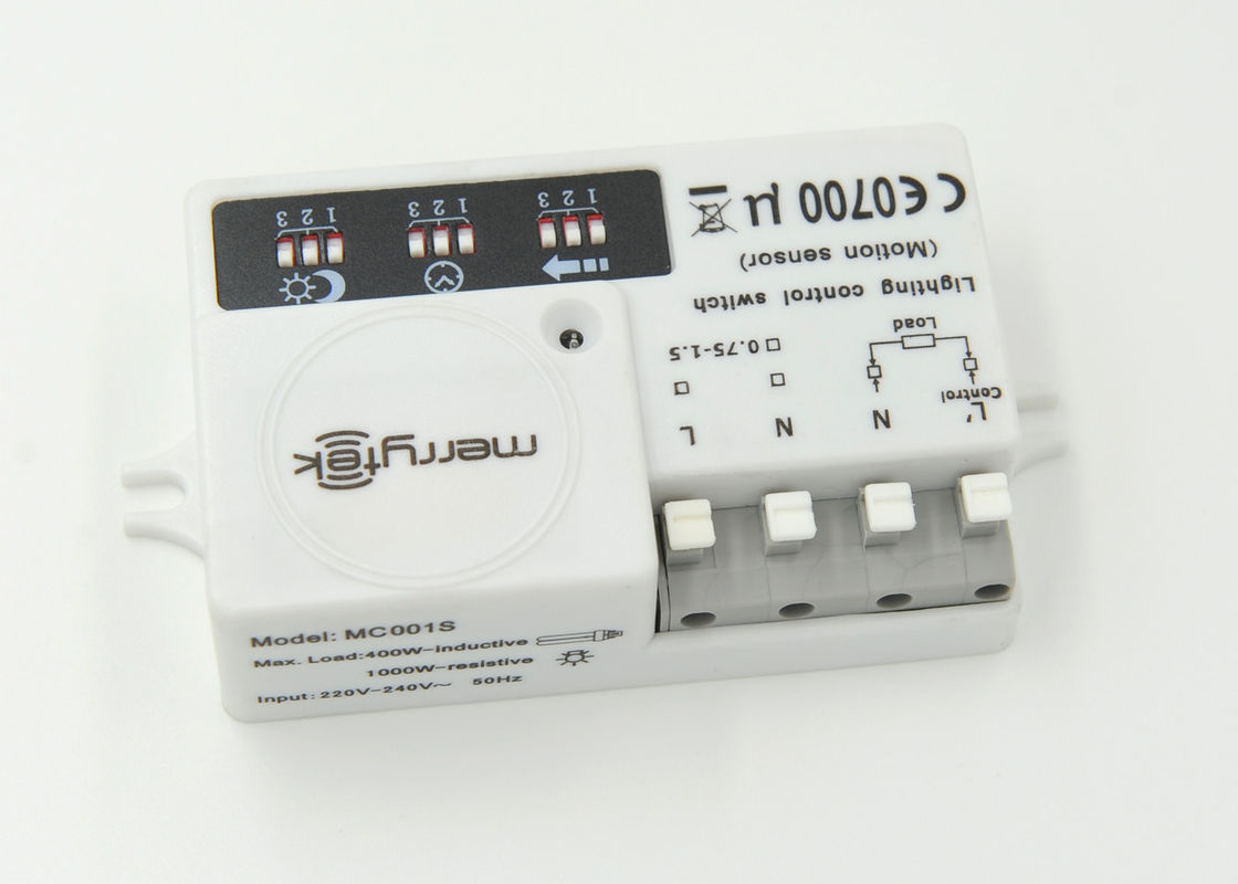 Wall Mounted Microwave Motion Sensor MC001S-1With 150° Detection